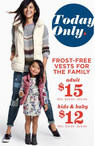 old-navy-frost-free-vests