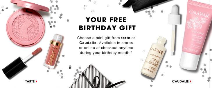2017_bi_birthday_desktop_gift_banner_bihq