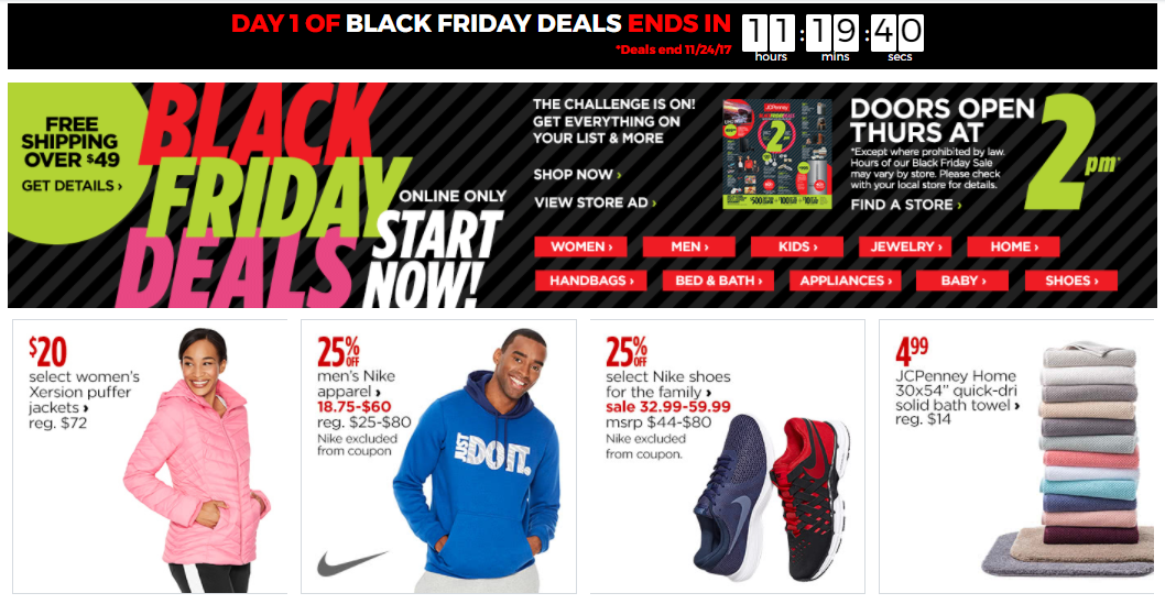 b33508bb4724f JcPenney Black Friday deals are LIVE!! Hurry over