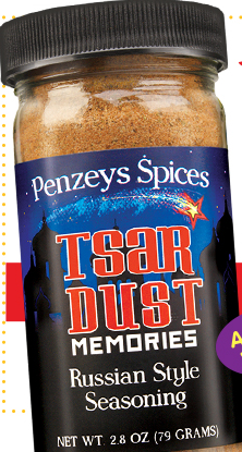 How much can you save on Penzeys Spices using coupons? Our customers reported an average saving of $4. Is Penzeys Spices offering free shipping deals and coupons? Yes, Penzeys Spices has 1 active free shipping offer. Is Penzeys Spices offering gift cards deals and coupons? Yes, Penzeys Spices has 1 active gift cards offer.